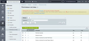 cms-1c-bitrix-subscription-and-newsletter-management-module