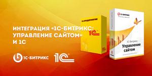 cms-1c-bitrix-translation-module